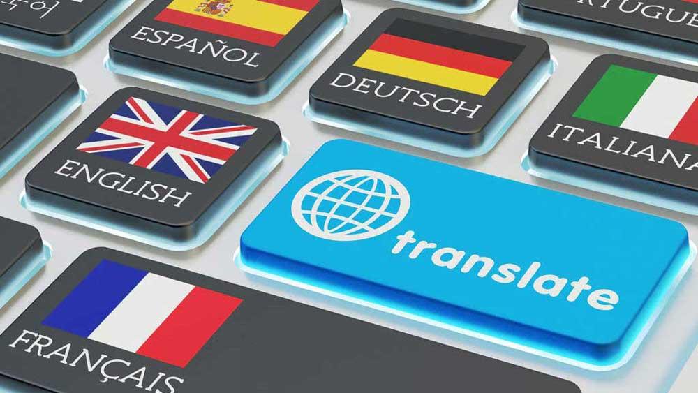 نقش زبان شناسی در ترجمه