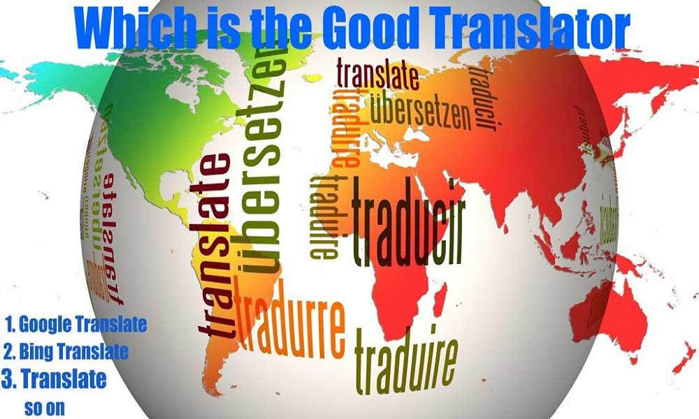 مترجم خوب کیست؟