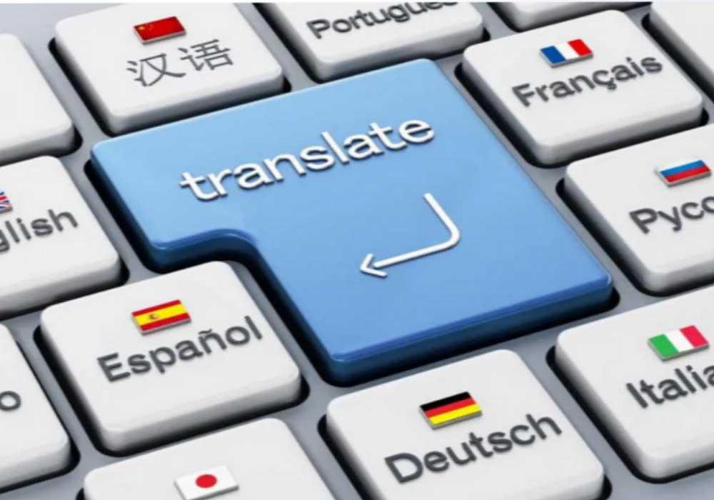 مترجم خوب