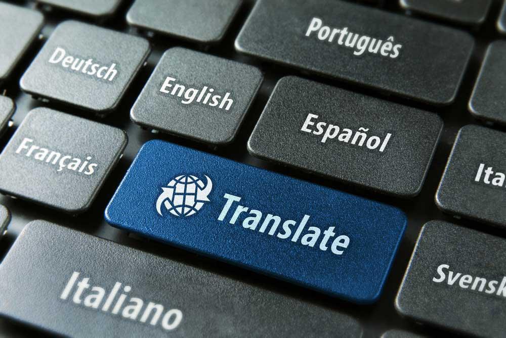بزرگترین اشتباه در ترجمه